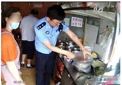 麺料理に中毒性のある麻薬成分を混入 中国で同様の事件が頻発 - ライブドアニュース