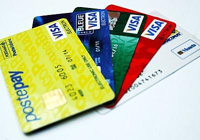 クレジットカードで得したいなら、是非とも読んで欲しい19個の記事まとめ!上手に活用すれば、年間数万円のポイント獲得も可能です。 - クレジットカードの読みもの