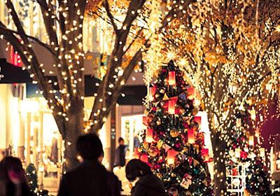 クリスマスまでに彼氏が欲しい時の必勝パターンを語ろう【クリぼっち必読です】   今日もライフは満タンだ。