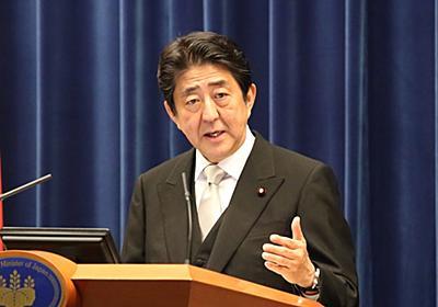 安倍演説「自民総立ち」は北朝鮮みたい? 民主党政権でも「先例」あり : J-CASTニュース