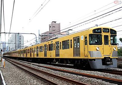 西武新宿線「幻の複々線化」正式に中止へ 「無期限延期」から四半世紀 | 乗りものニュース
