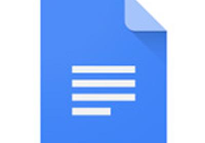Googleドキュメントの使い方!共有方法も教えます   iSchool