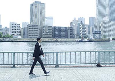 有馬トモユキ | 日本デザインセンター