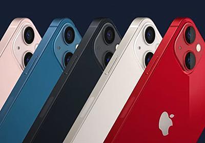 Appleが「iPhone 13」シリーズを発表 価格は8万6800円から、「mini」「Pro」「Pro Max」も同時発売 - ねとらぼ