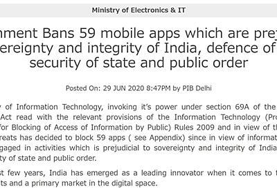 インド政府、「TikTok」や「Weibo」など59の中国製アプリを国家安全のため禁止 - ITmedia NEWS