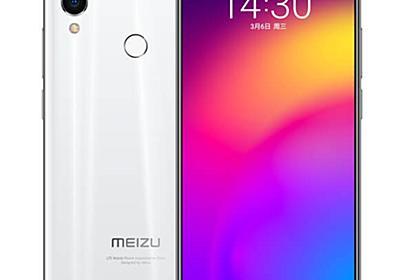 Meizu Note 9 発表、SD675・4800万画素デュアルカメラ・6.2型スマートフォン | phablet.jp (ファブレット.jp)