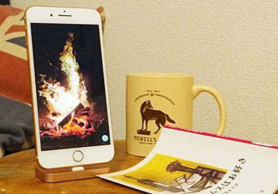 4K撮影の焚き火映像で初心者でも手軽に焚き火体験が楽しめるアプリ「焚き火」レビュー - GIGAZINE