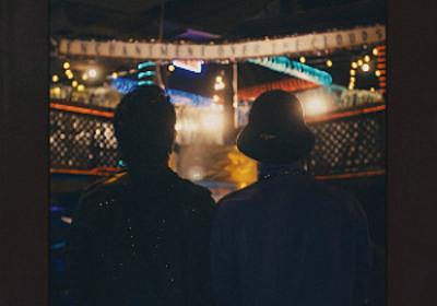 尾崎裕哉、SKY-HIとのコラボ曲「ハリアッ!!」配信&MV公開 - Real Sound リアルサウンド