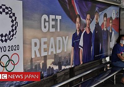 カナダ、今夏の東京五輪に不参加を表明 IOCは4週以内に結論 - BBCニュース