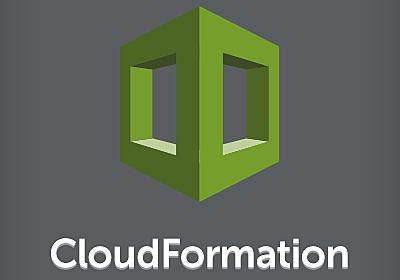 定期的に EC2・RDS インスタンスを停止・起動する仕組みの CloudFormation テンプレート | DevelopersIO