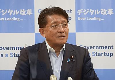 平井大臣「徹底的に干す」よりも本当の問題点 - 赤木智弘|論座 - 朝日新聞社の言論サイト