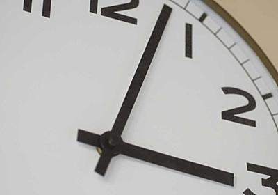 「今すぐやる人」の3条件:日経ビジネスオンライン