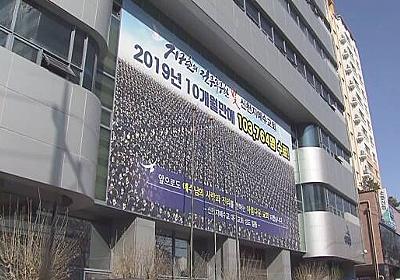 新型ウイルス 韓国 この2日で51人の感染確認 多くが教会関係者 | NHKニュース