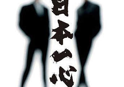 COMPLEX:吉川晃司・布袋寅泰の伝説のユニット復活 東京ドームでチャリティーライブ - MANTANWEB(まんたんウェブ)