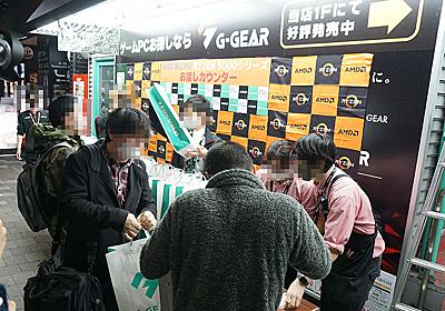 Ryzen 5000シリーズを求めて自作PCファンがアキバに集結!10万円超えのRyzen 9 5950Xは売り切れ続出 - AKIBA PC Hotline!