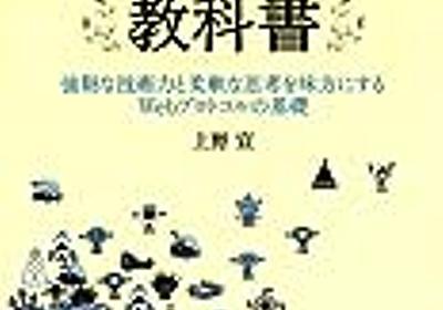 今夜つける HTTPレスポンスヘッダー (セキュリティ編) - うさぎ文学日記