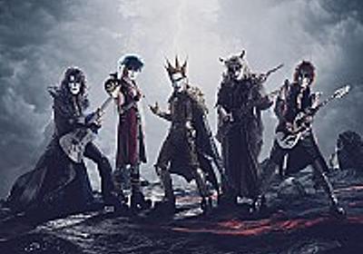 聖飢魔II デビュー作に0点を付けたB!誌との因縁に終止符、編集長が正式に謝罪   Daily News   Billboard JAPAN