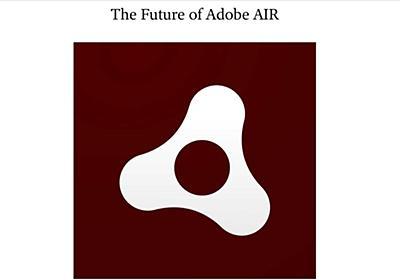Adobe、「Adobe AIR」の技術や資産をHARMANに移管 - Impress Watch
