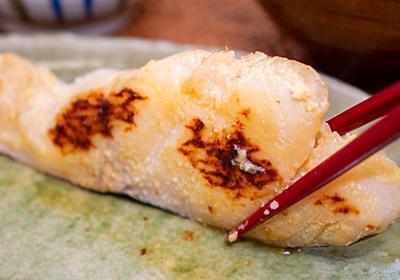ご飯を何杯でもおかわりしたくなる「西京漬け」を自作【漬けて焼くだけ】 - メシ通 | ホットペッパーグルメ