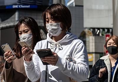 新型コロナで「情報汚染」されたメディアが報じない「5つの真実」(松村 むつみ)   FRaU