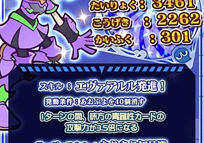 電撃 - 【8月14日のまとめ記事】Switch版『チャリオット』のレビューや『ぷよクエ』ガチャチャレンジ企画