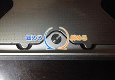 腱鞘炎対策に!Macbook Proのトラックパッドを調整。   YOSUKE IKEDA