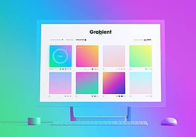 ウェブデザイン制作が格段にラク!覚えておきたい最新便利ツールまとめ - PhotoshopVIP