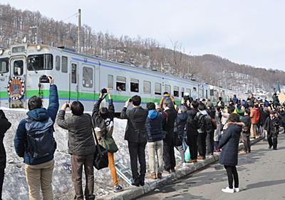 国の失策のツケ…JR北海道「値上げ」に異論噴出 | ローカル線・公共交通 | 東洋経済オンライン | 経済ニュースの新基準