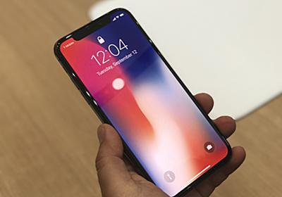 iPhone X発表会を林信行が語る それは人類が向かう確かな行き先 (1/3) - ITmedia PC USER
