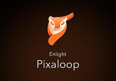 写真を動画にできるアプリ「Enlight Photoloop」で回したいものを回しまくった | 一人力(ひとりか)