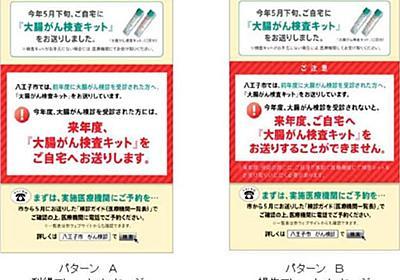 「ナッジ」で人を動かす 補助金や規制に次ぐ政策手法  :日本経済新聞