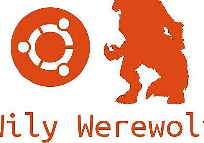 Ubuntu 15.10 その1 - Ubuntu 15.10の開発コードが決定しました - kledgeb