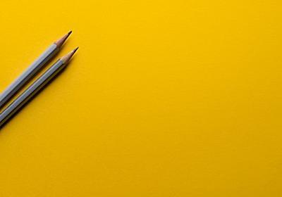 はてなでブログを書く旨味は無くなってる。 - 超メモ帳(Web式)@復活