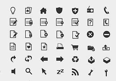 ミニマムなアイコンセットを集めた「Top 10 Beautiful Minimalist Icon Sets」 | DesignDevelop