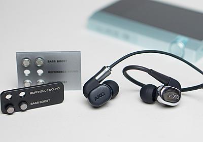 【レビュー】高音質+マニアックだけどカッコイイ、AKGの新定番ハイレゾイヤフォン「N40/N30」 - AV Watch