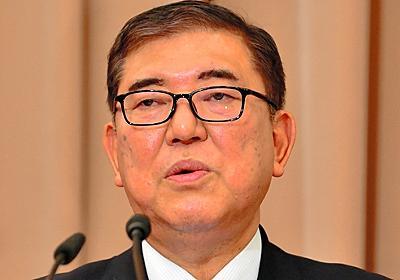 石破氏、派閥会長を辞任 「総裁選最下位」受けて表明:朝日新聞デジタル