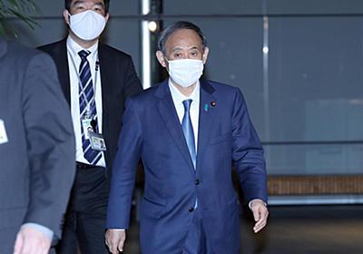 首相、感染拡大でも記者会見開かず - 産経ニュース