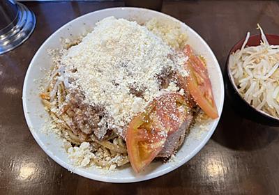 麺屋 歩夢 淵野辺本店(淵野辺)、二郎系インスパイアの人気店で夏季限定冷やし中華(+粉チーズトッピング)を食べてきた