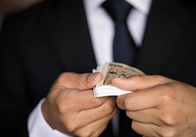 たとえ1億円持っていても、お金持ちではない。本当に必要なのはお金の流れ - 働きたくないなら、#投資しろ