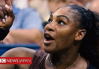 WTA、「性差別的」とウィリアムズの主張を支持 - BBCニュース