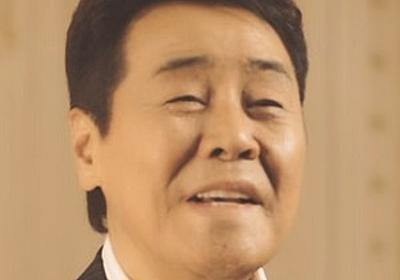 五木ひろしが久保田利伸に蹴りをいれた事件の全詳細! – ハビッツナイス