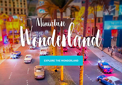 ミニチュアワンダーランド – Google マップ