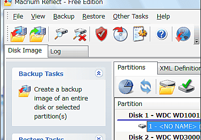 Windowsが起動したままの状態でハードディスクをまるごとイメージ化できるフリーソフト「Macrium Reflect FREE Edition」 - GIGAZINE