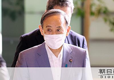 焦る政権、宣言拡大へ 「効果見込めぬ」様子見から一転 [新型コロナウイルス]:朝日新聞デジタル