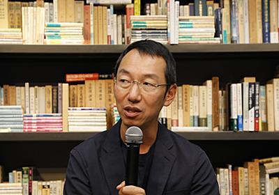 山口周氏「『この本は読むべきだ』という本は読まなくていい」 べき論の読書が身にならない理由 - ログミーBiz