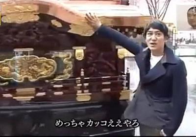VIPPERな俺 : 【動画】ガキ使の面白い回、シリーズで打線組んだwww