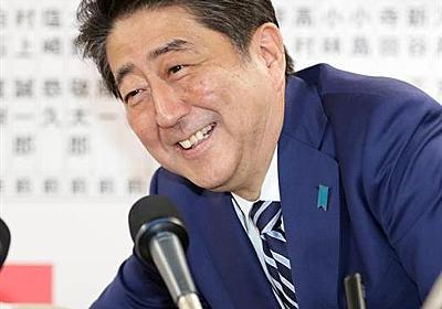 【日本の解き方】首相頼みの金融緩和路線 次の政権では風前のともしび、日銀法に雇用目標の明文化を (1/2ページ) - zakzak