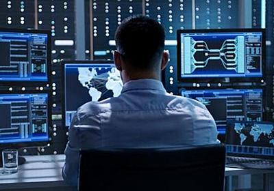 セキュリティの人材不足--監視現場の責任者はどう見ているのか - ZDNet Japan