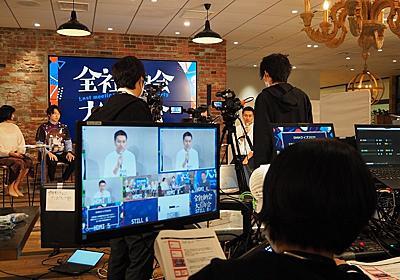 3000人規模の納会をオンラインで DMM.comが考える新しい社内交流 (1/3) - ITmedia ビジネスオンライン