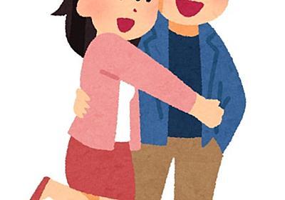 高身長に高学歴、ローンも抱える崖っぷち39歳女子の婚活 | 結婚物語。ブログ
